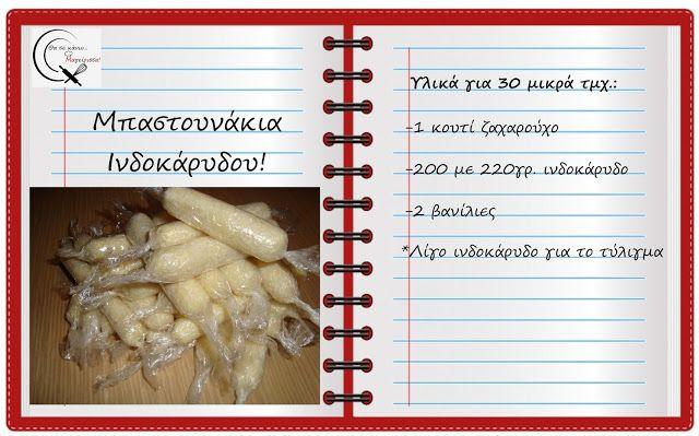 Θα σε κάνω Μαγείρισσα!: Μπαστουνάκια Ινδοκάρυδου!