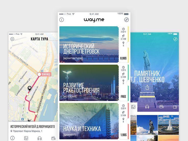 Way.me city guide app by Yana Smirnova