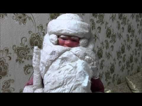 Дед Мороз из ваты.  1 часть