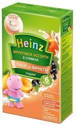 Хайнц Пудинг фруктовое ассорти в сливках с 6 мес. 200г  — 175р.  Пудинг Heinz – первое лакомство для малыша.   Пудинг содержит сливки инасыщен фруктами. Рекомендуется купотреблению наполдник.     Пудинги Heinz    Для расширения рациона и разнообразия меню Heinz предлагает два вида пудингов: для беременных и кормящих мам и для малышей от 6 месяцев. Молочно-фруктовые пудинги Heinz отличаются от привычных растворимых каш повышенным содержанием фруктов, а также дополнительно…