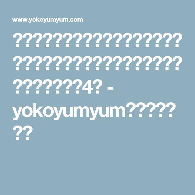 古くて新しいリノベの形|センスを感じる札幌のインダストリアルなリノベーションカフェ4選 - yokoyumyumのリノベブログ