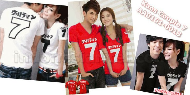 Kaos Couple 7 AA0161-0013