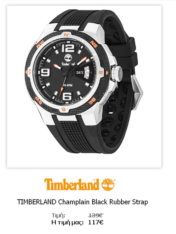 TIMBERLAND Champlain Black Rubber Strap  13852JS-61  Δείτε όλες τις λεπτομέρειες του ρολογιού εδώ   http://www.oroloi.gr/product_info.php?products_id=31666