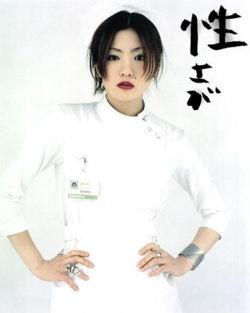 Shiina Ringo 椎名林檎