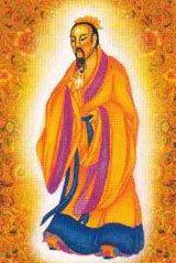 Depiction of Beloved Lord Lanto