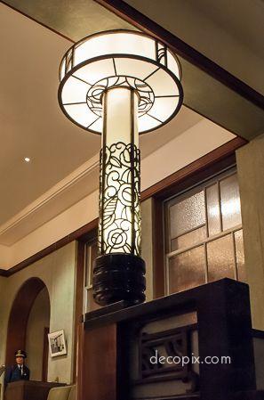 Beautiful Art-Deco light fixture. Prince Asaka Residence, Tokyo   Metropolitan Teien Art Museum.