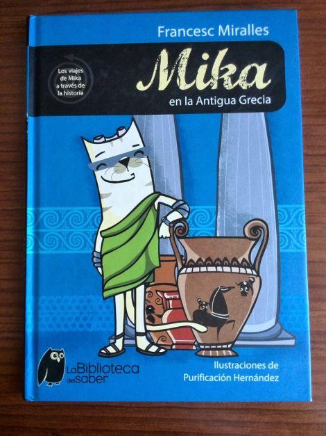 MIKA EN LA ANTIGUA GRECIA