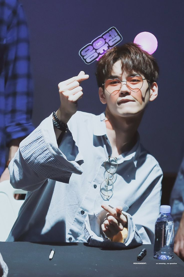 ☼WANNA ONE☼ Ong Seongwoo