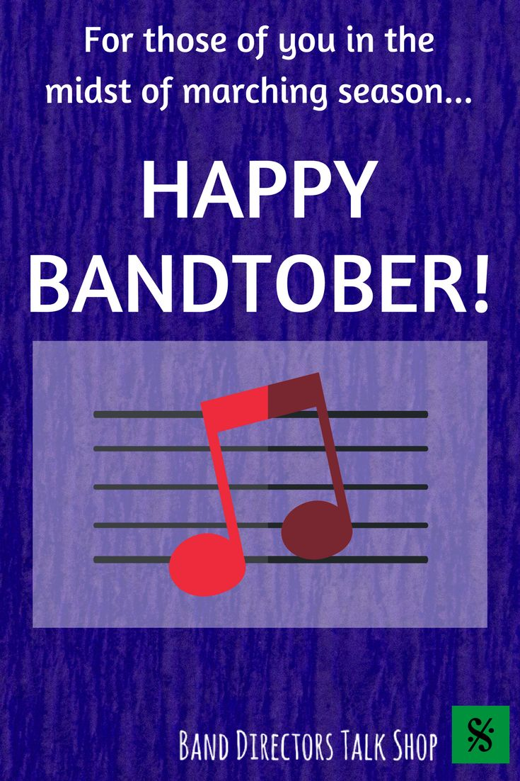 Happy Band-tober!!  Visit Band Directors Talk Shop for awesome band director teaching ideas and resources for middle school band and high school band!