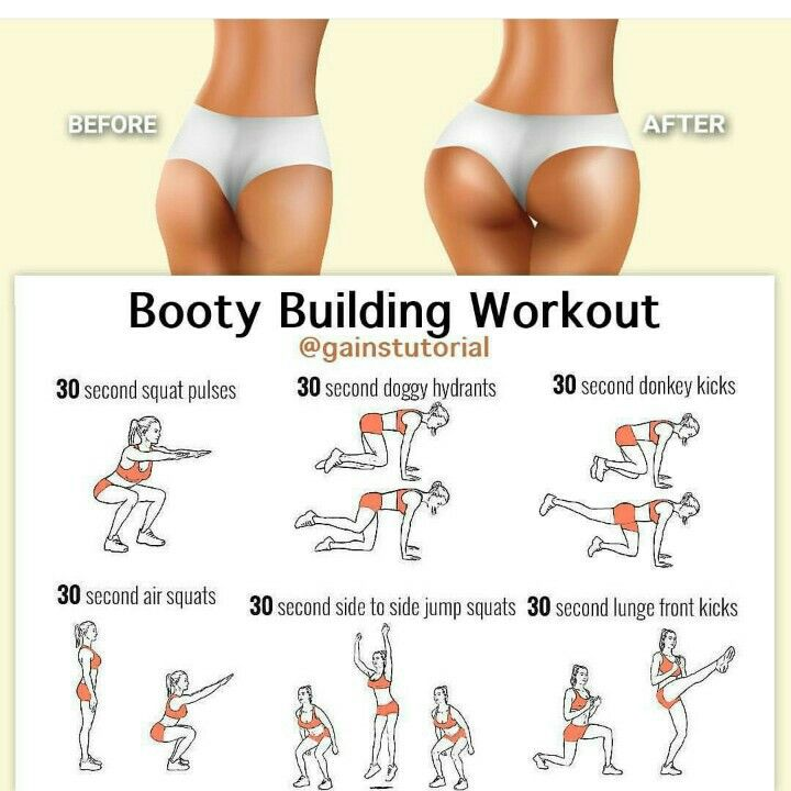 Lie's collection Booty Building Workout #workout #booty