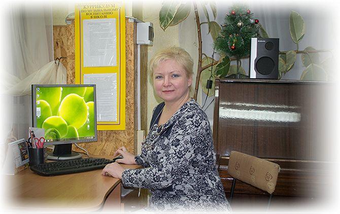 Сайт учителя музыки Болотовой Е.В. - Главная