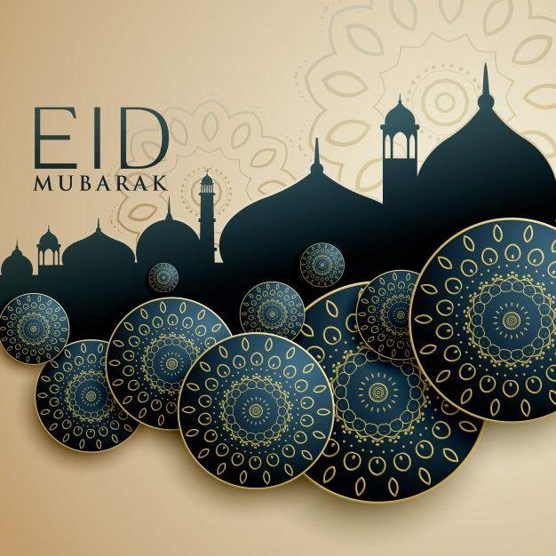 Diseño islámico para el festival de eid mubarak Vector Gratis