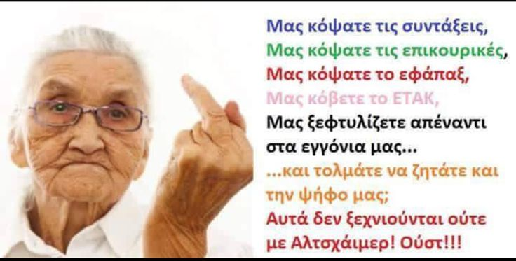 You tell them .... Grandma !!!!