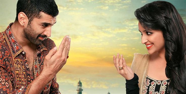 Check out Daawat-E-Ishq Movie Review - Scoop Junkie