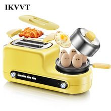 Sraintech Multifunction Toaster Bread Baking Egg Boiler Appliance Toaster with Dust Cover For Breakfast Defrost Reheat Functions ~ Offer can be found on  AliExpress.com. Just click the VISIT button. #vegans