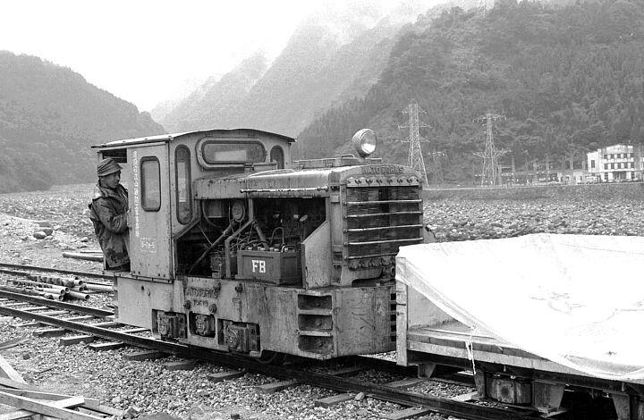 立山砂防R  千寿ヶ原 1973(S48).10.8