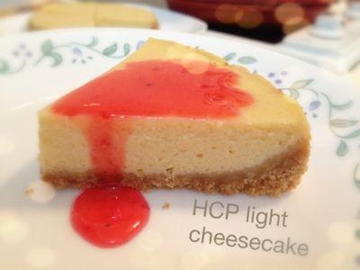 My Mind Patch: HappyCall mini cheesecake