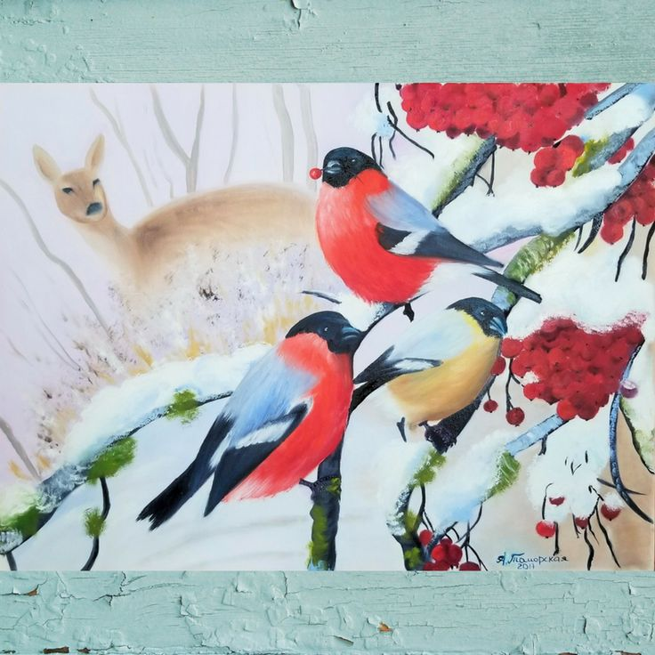 """CAD380 Bullfinches on Mountain Ash Branches. Christmas Gift. #NewYearGifts #WallArt Original Oil Painting on Canvas. Home Decor. Wall Decor. Gift for couple. 18"""" x 24"""", 46 x 61 cm. Unframed. AVAILABLE FOR IMMEDIATE PURCHASE. #christmasgifts #oilpainting #newyear #giftideas #giftforher #artwork #painting #homedecor #homedesign"""