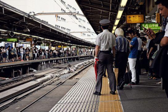 Japan, Travel, Vacation, City, Lights, Streets, Japanese, Tokyo