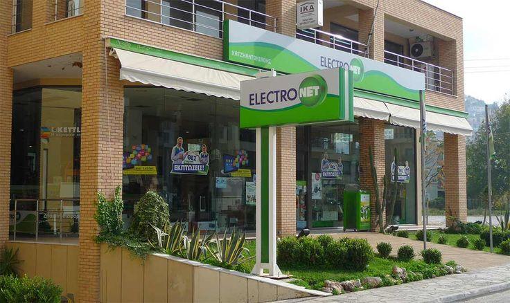Η Electronet στο Καρλόβασι σας περιμένει με προσφορές και με πολύ καλές τιμές σε όλα τα ηλεκτρικά είδη και με την εγγύηση του ονόματος που διαθέτει.