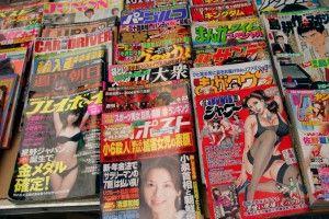 Musica: #Giappone #uomo #seppellito dalla sua collezione di porno ritrovato dopo 6 mesi (link: http://ift.tt/2mXzmMh )