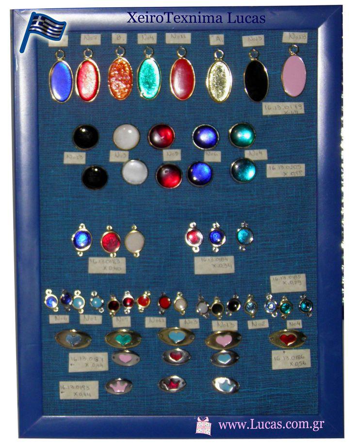 Μεταλλικά μοτιφ με σμάλτο, ιδανικά για μπρελόκ, κοσμήματα, κολιέ, βραχιολάκια κλπ