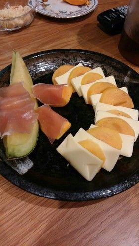 前菜 おつまみ 柿チーズ by 金魚315 [クックパッド] 簡単おいしい ...