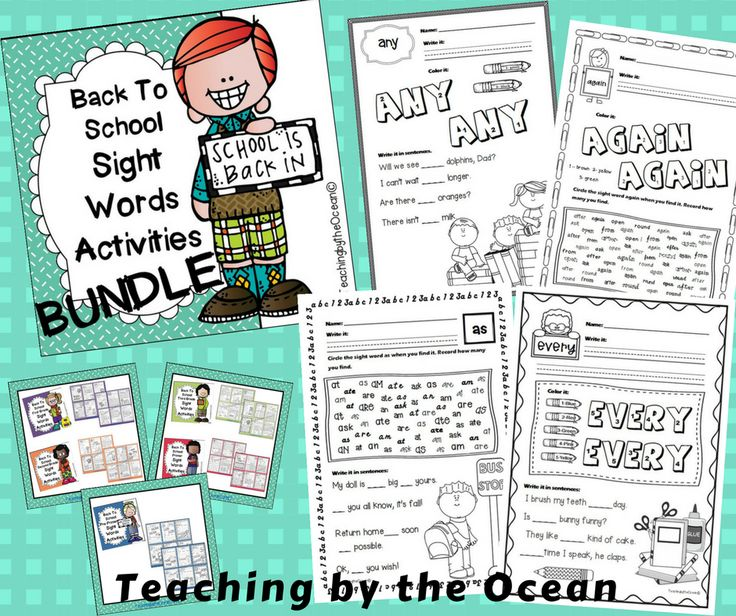 Let your students grow in their knowledge of sight words by getting great practice with this Back to School Sight Words Activities Bundle. Students use a variety of skills with each practice page. They will write, color the sight word, they will also find the word among other sight words. Early finishers can color in the pictures. These pages would be perfect for reinforcing your classroom sight words, for daily sight word practice or even homework.