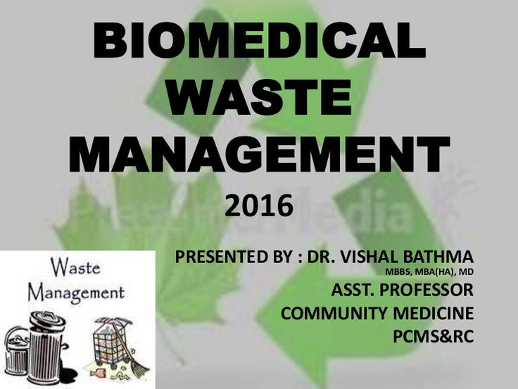 New rule of bio-medical waste management 2016