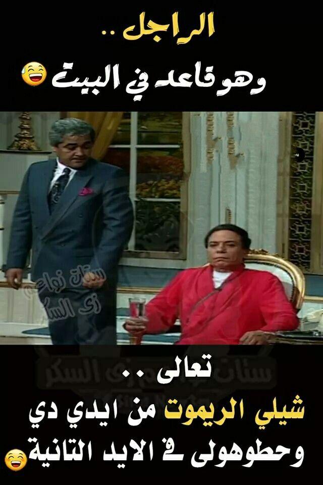 Desertrose Funny School Memes Funy Memes Arabic Funny