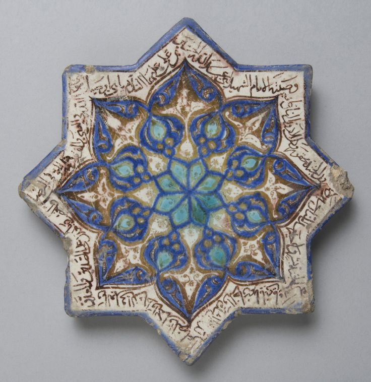 Star Tile  Artist/maker unknown, Iranian or Persian  Geography: Made in Iran, Asia  Date: 13th century  Medium: Tin-enameled and luster-painted pottery  Dimensions: 9 5/8 x 9 5/8 inches (24.4 x 24.4 cm)  Curatorial Department: East Asian Art  * Gallery 223, Asian Art, second floor Accession Number: 1916-166