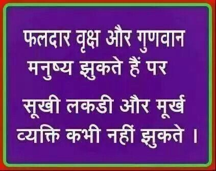 65 best images about hindi quotes on pinterest | quotes