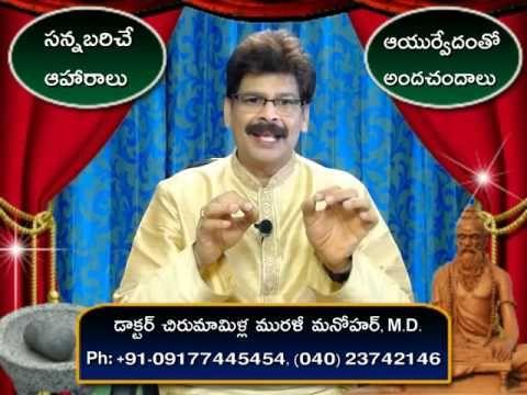 Fat Burning Diet in Telugu   Dr. Murali Manohar Chirumamilla, M.D. (Ayur...