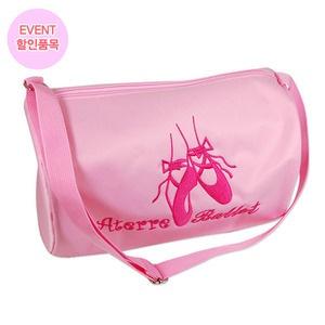 Балетная сумка $9.24