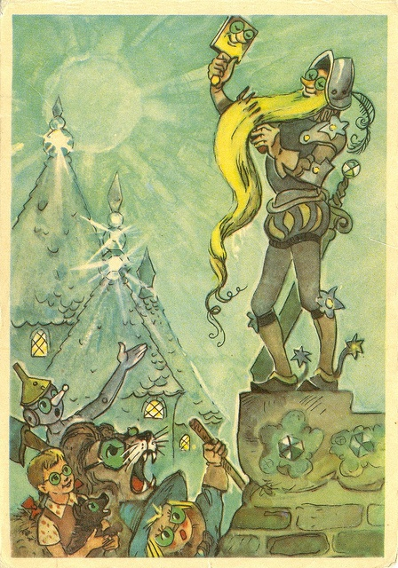 'The Wizard of the Emerald City' (Alexander Volkov) by Leonid Vladimirsky