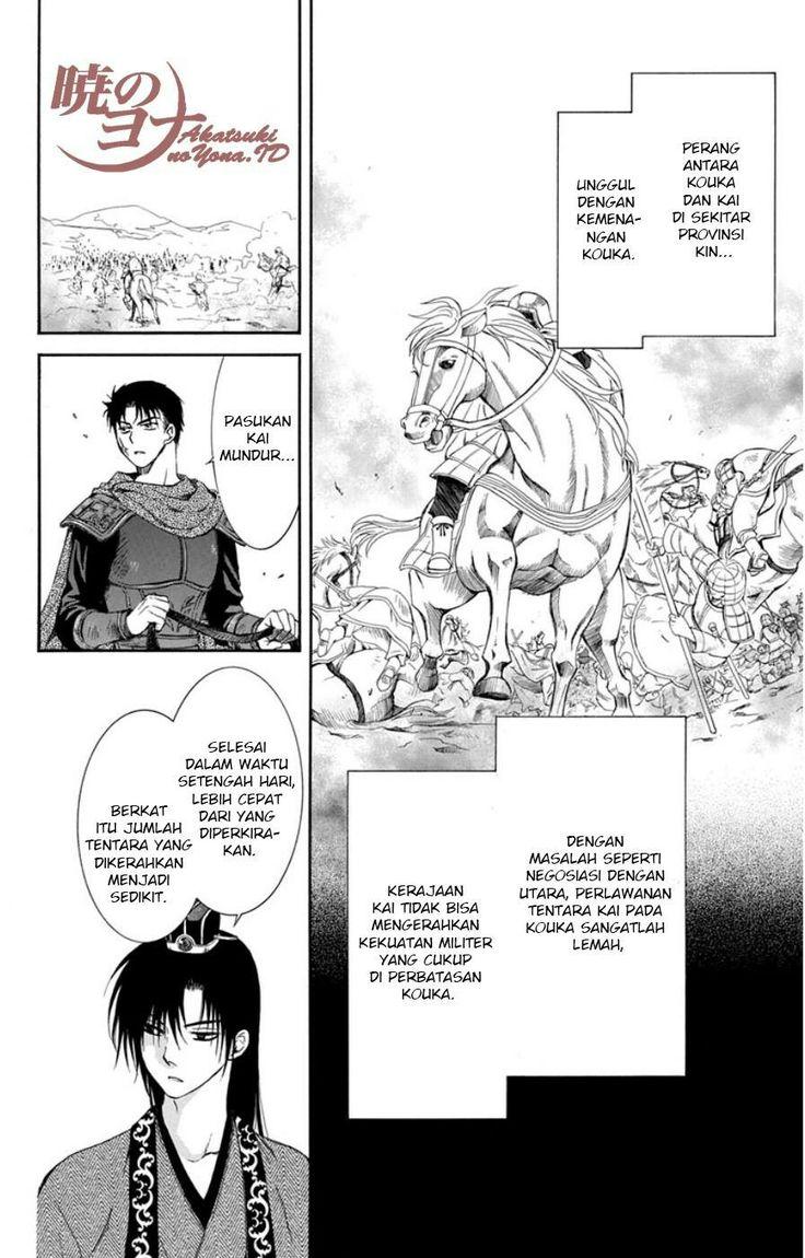 Manga Akatsuki No Yona Chapter 97 Bahasa Indonesia 13