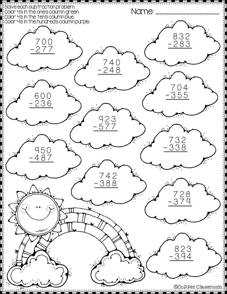 FREE Spring 3-Digit Subtraction with Regrouping Color-by