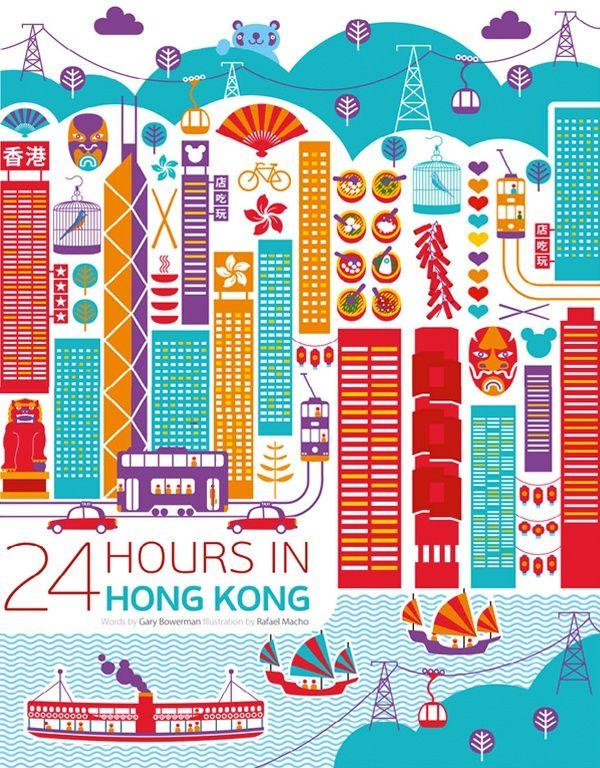 #Hong_Kong #China http://en.directrooms.com/hotels/subregion/1-12-164/ (World City Illustration by Rafael Macho)