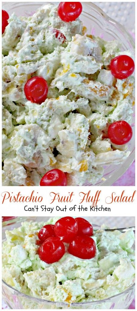 Quick and easy fruit salad is made with marshmallows, bananas, fruit cocktail, mandarin oranges and pineapple in a creamy base with pistachio pudding mix.