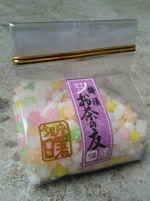 Wow.....  Super duper happy My sister buy this candy from japan for us >.<