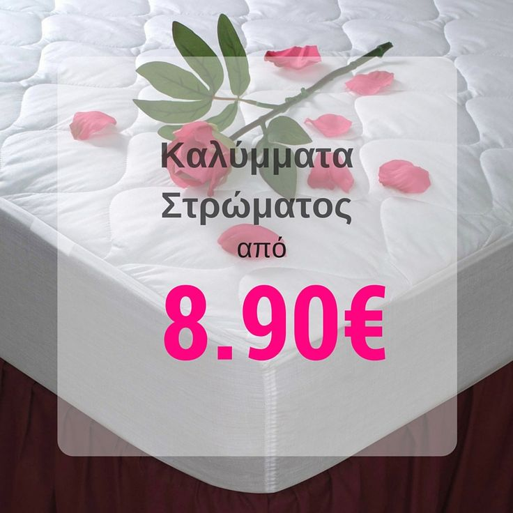 Καλύμματα Στρώματος Μονά, Ημίδιπλα & Υπέρδιπλα. Καπιτονέ ή αδιάβροχα. Δείτε τα όλα εδώ ➡ http://bit.ly/1SYewFc  Παραγγελίες  www.oikiashop.gr | ☎ 210 2448200 #oikiashopgr #leykaeidi #kalymmatastromatos #bedding #homedecoration #mattresscover #sentonia #paplomatothikes #koyverli #paplomata #eshop #sales