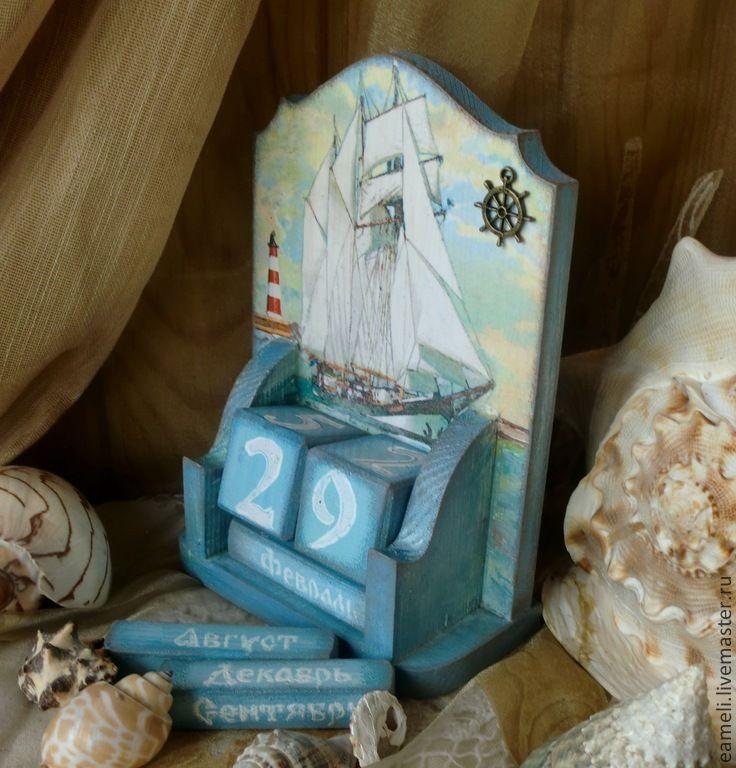 """Купить """"Ты слышишь,море?! -""""Вечный календарь - голубой, море, морской стиль, морская тема"""