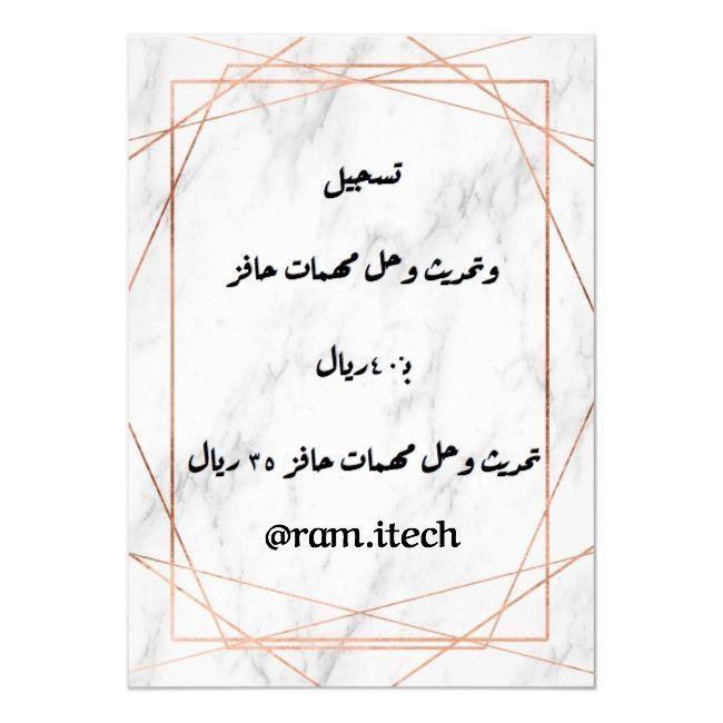 Maha On Instagram الطلب على الخاص الرياض تحديث حافز طاقات حافز الهفوف الاحساء عرب فوتو تصويري السعودية غرد بصورة انستقرام صور صورة صوره تصميم