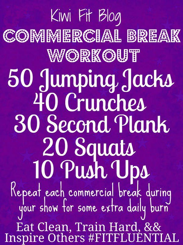BAHA - this is how to get skinny while obsessing over the olympics: commercial break workout #fitfluential