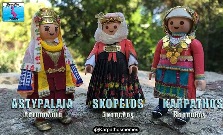 #greece #skopelos #astylaia #karpathos #traditional #traditionalcostume #paradosiaki #stoli #foresia #karpathosmemes