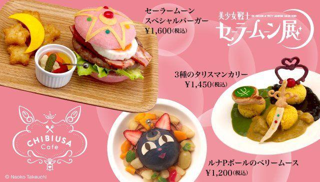 Sailor Moon Museum Exhibit Opening in Tokyo
