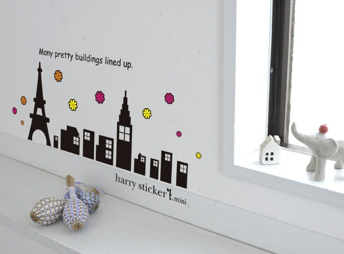 wallsticker building01 Wallpaper interior Design