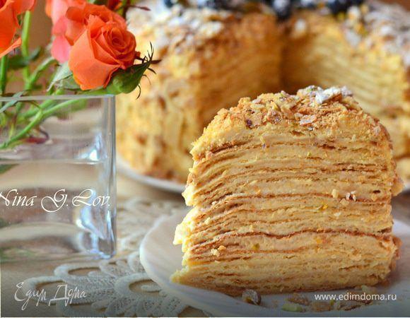 """Торт Наполеон """"Абрикосовый"""". Ингредиенты: абрикосовое пюре, мука, яйца куриные"""