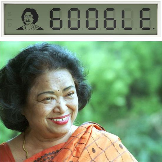 Easy as Pi: Meet the Mental Math Genius Shakuntala Devi