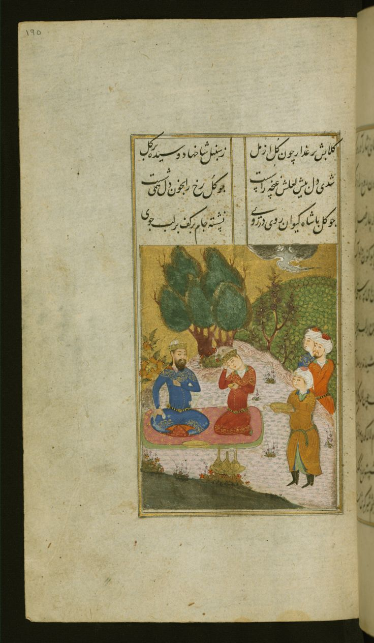 This folio from Walters manuscript W.627 contains a miniature depicting Mihr being received by King Kayvan.